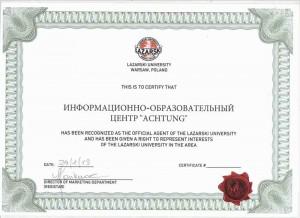 certyfikat dla achtung