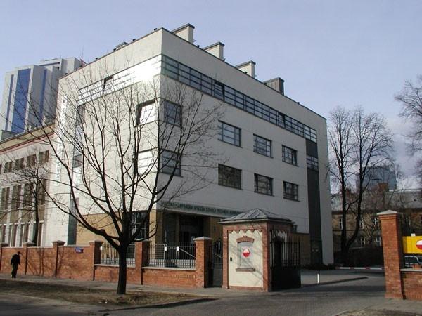Польско-японский университет