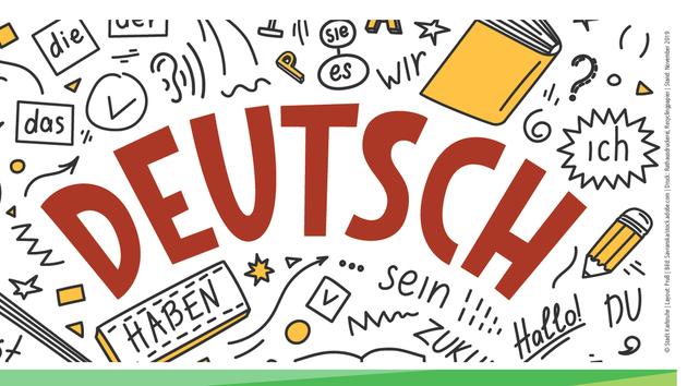 курсы немецкого